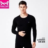 Miiow 猫人 MOU809065 男女保暖内衣套装 *2件