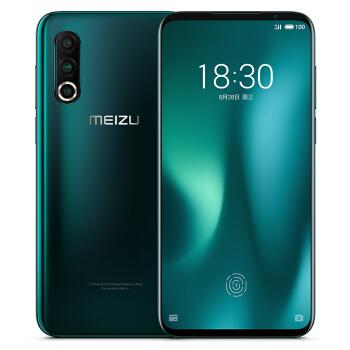 MEIZU 魅族 16s Pro 智能手机(8GB+128GB、全网通、暮光森林)