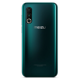 MEIZU 魅族 16s Pro 智能手机 8GB+128GB 暮光森林