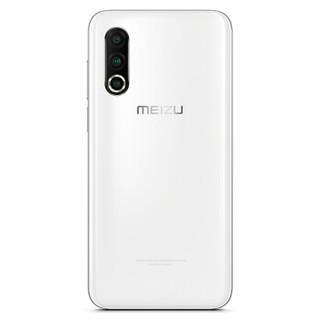MEIZU 魅族 16s Pro 智能手机(8GB+128GB、全网通、白色物语)