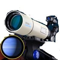 BOSMA 博冠 80500天文望远镜高倍高清专业观星观天观景摄影便携入门专业 TB-80-500-TW (天文望远镜、80mm、高倍率)