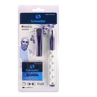德国施耐德(Schneider)进口F尖墨囊钢笔 新款格子 蓝色