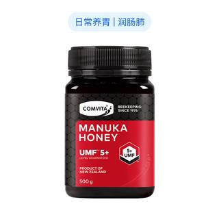 COMVITA 康维他 天然麦卢卡 蜂蜜UMF5+ 500g*2件 307.5元(合153.75元/件)