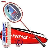 LI-NING 李宁 初学进阶3U A880T 羽毛球拍