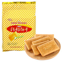 青食 精制钙奶饼干大礼包  袋装 1440g