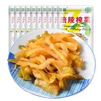 zheng qian 正乾 涪陵榨菜 50g*10包