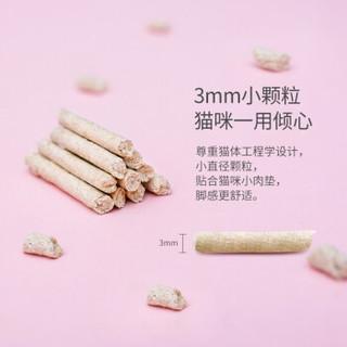 猫森林(Cat Forest) 玉米豆腐猫砂 除臭低尘结团 6L 2.2KG
