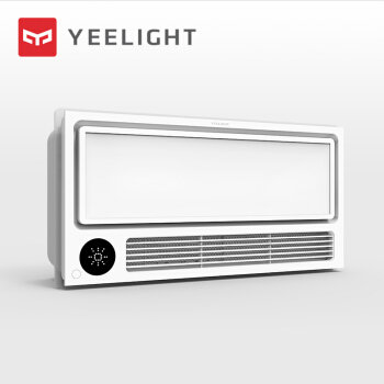 Yeelight YLYB01YL 智能浴霸 八合一