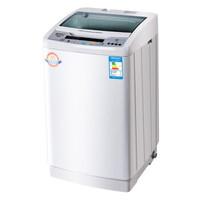 CHANGHONG 长虹 XQB75-A10 波轮洗衣机 7.5KG