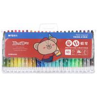 M&G 晨光 AGMX4329 小熊哈里系列 48色短杆旋转蜡笔