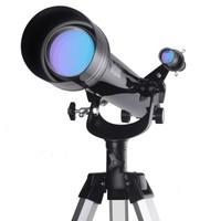 serpens 70060 60/700 天文望远镜 送手机转接支架