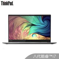 ThinkPad X1 Yoga 2019 14.0英寸笔记本电脑 (i7-8565U、16GB、2TB SSD、3840*2160)