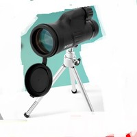 BOSMA 博冠 单筒望远镜 无双10/12x50 高清高倍 充氮气防水防雾 观鸟镜 无双单筒12x50标配+手机架203901
