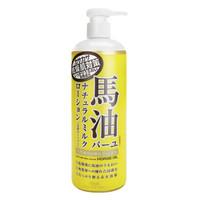 LoShi 日本马油 北海道天然精华素滋润 身体乳 485ml