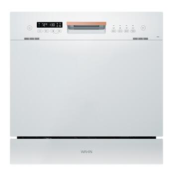 WAHIN 华凌 WQP8-HW3909E 嵌入式洗碗机 8套 白色