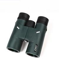 BOSMA 博冠 防水微光夜视专业双筒手机望远镜10x42  366212