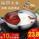 鸳鸯锅火锅锅电磁炉专用锅家用加厚不锈钢火锅盆一体商用汤锅炉 7.8元包邮(需用券)