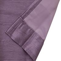 NITORI 玛丽艾日式落地窗飘窗半帘 (紫色)