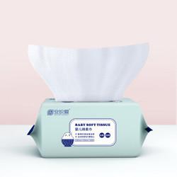 SAFE SOFT SUCCINCT 安织爱 婴儿棉柔巾 100抽3包 *2件