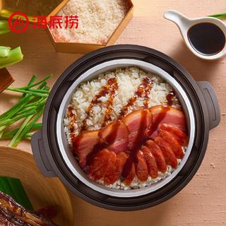 海底捞 自热米饭腊味双拼煲仔 (210g、腊味)