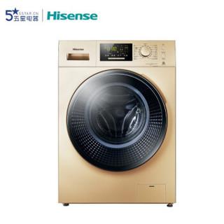 值友专享 : Hisense 海信 HD80DA122FG 8公斤 洗烘一体洗衣机