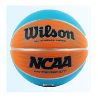 wilson 威尔胜 WB185C 七号篮球 (蓝天橙)