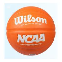 wilson 威尔胜 WB185C 七号篮球 (橘黄色)