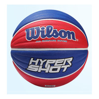 wilson 威尔胜 WB185C 七号篮球 (街头红)