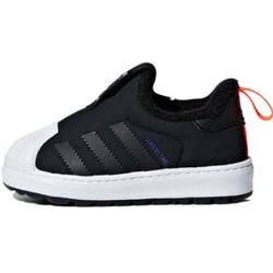 adidas 阿迪达斯 三叶草 Supersta r经典童鞋 冬季加绒款 B22472 *2件