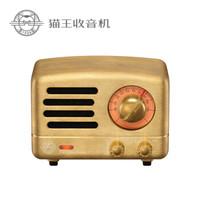 猫王收音机 小王子OTR MW-2A便携蓝牙音箱