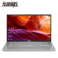 ASUS 华硕 顽石 R424 14英寸笔记本电脑(i3-8145U、4GB、256GB)