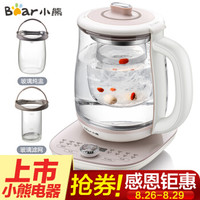 玻璃煮茶器