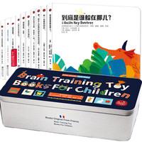 法国原版引进脑力培养玩具书-C款(10本玩具书+6组玩具)