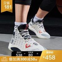29日0点:李宁官方男鞋篮球鞋专业比赛鞋2019新品音速VII男子一体织透气中帮篮球运动鞋ABAP019 乳白色/冷檀黑
