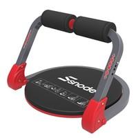 斯诺德 健腹器仰卧板多功能收腹机美腰机   X2