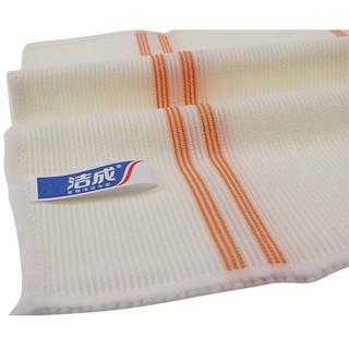 洁成 5713 洗碗巾 超细纤维 2条装*5包 共10条