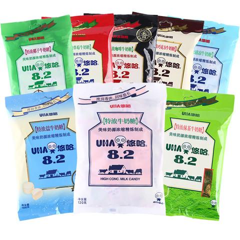 UHA/悠哈特浓牛奶糖混合口味批发散装零食抹茶结婚喜糖糖果大礼包