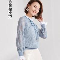 尚都比拉撞色荷叶领蕾丝衫2019春季新品时尚通勤 Q91S0624172 灰蓝色 XL