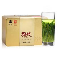 猴坑茶业猴韵600手工太平猴魁 绿茶 春茶  茶叶 50克金听