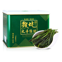 2019新茶上市 猴坑特级手工太平猴魁茶叶 雨前绿茶50g罐装理条 *2件