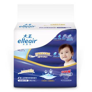 GOO.N 大王 elleair 婴儿适用奢润保湿面巾纸 100抽*3包 *10件 +凑单品