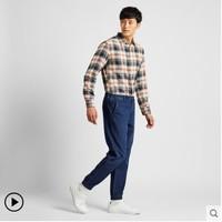 双12预告 : UNIQLO 优衣库 422437 男子束脚运动裤