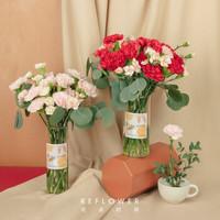 小编精选:教师节将至,买一束鲜花送给最美的她吧