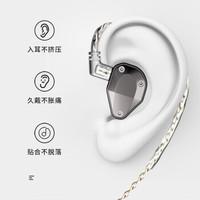 凯音(Cayin) Cayin凯音 YB04入耳式四单元动铁耳机