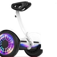 森林狼 儿童两轮成人智能代步车双轮带手扶电动体感车越野自平衡白色-音乐  sll-128