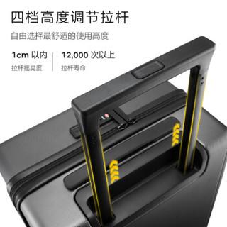 LEVEL8 地平线8号 LA-1689-02T00 行李箱 幻影黑 24英寸