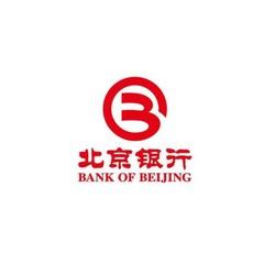北京银行  消费领礼包
