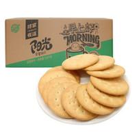 日盈 饼干蛋糕 阳光早餐饼干 原味 休闲零食糕点整箱 1.5kg