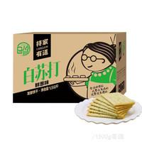 日盈 白苏打饼干 鲜葱味 早餐休闲零食蛋糕 整箱装 1.5kg