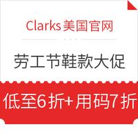 促销活动、劳工节:Clarks美国官网 劳工节 鞋款大促
